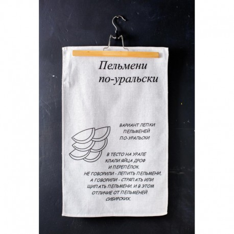 Полотенце рогожка 35x61 Spany Home Pelmeni